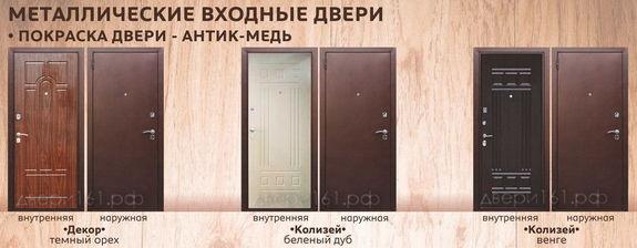 входные тамбурные двери мытищи